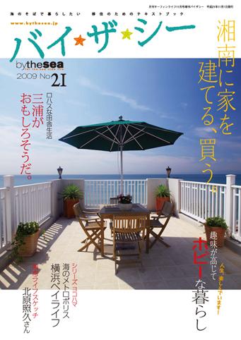 BTS21-cover-01.jpg
