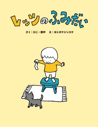 レッツくん2_cover_A-3-OL.jpg