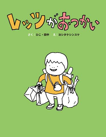 レッツくん3_cover_A-OL-72.jpg