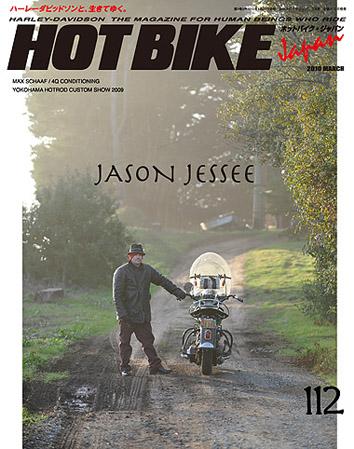 HBJ112-COVER-1-OL.jpg