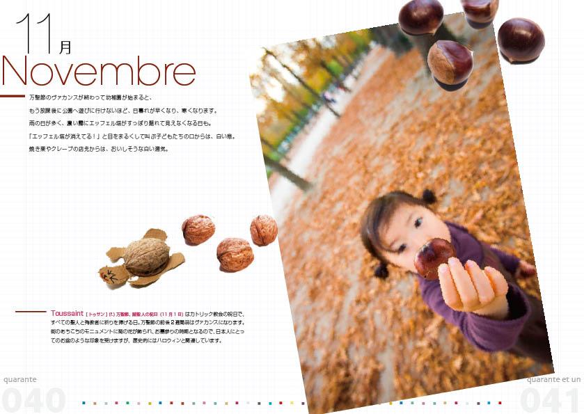 france-040-041.jpg