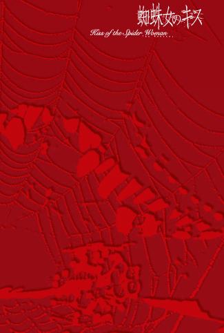 kumoonna-cover.jpg